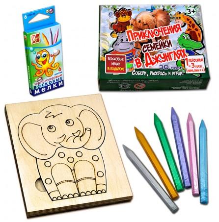 """3D пазл-раскраска """"Приключение семейки в джунглях"""" (Слон)"""