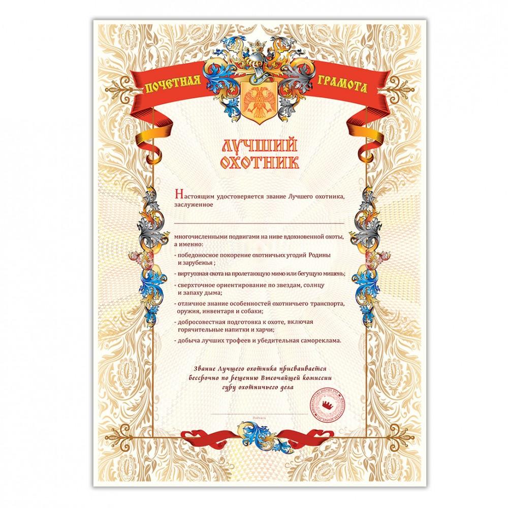 Купить диплом оренбург  Заказать Диплом техникума года старого образца 18000 р Заказать Диплом техникума года главная Дипломы в Оренбурге Диплом о профессиональной