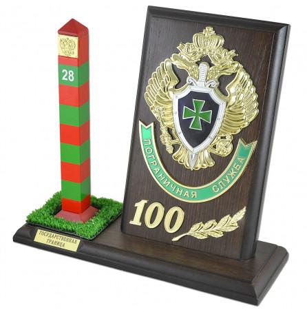Настольный сувенир к 100-летию Пограничных войск
