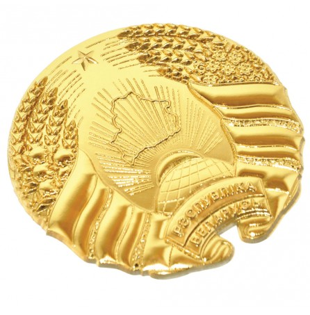 Герб Белоруссии (золото)