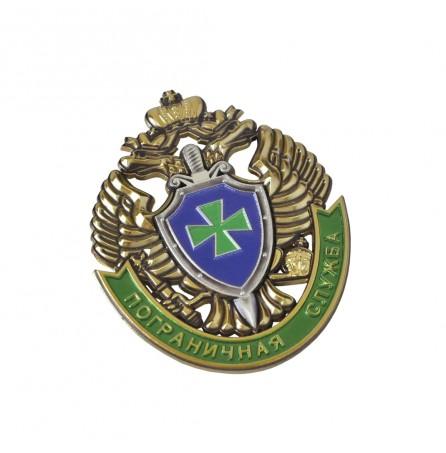 Герб Пограничная Служба (средний)