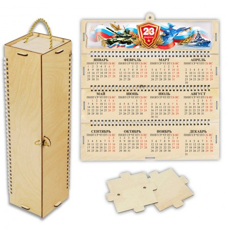 """Футляр-календарь деревянный 4-гранный """"День защитника Отечества"""""""