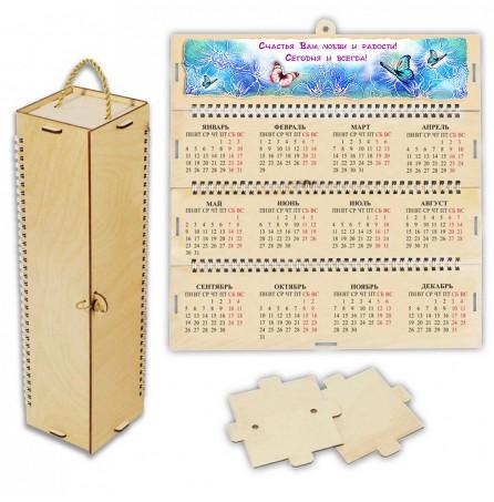 """Футляр-календарь деревянный 4-гранный """"Счастья и любви"""""""