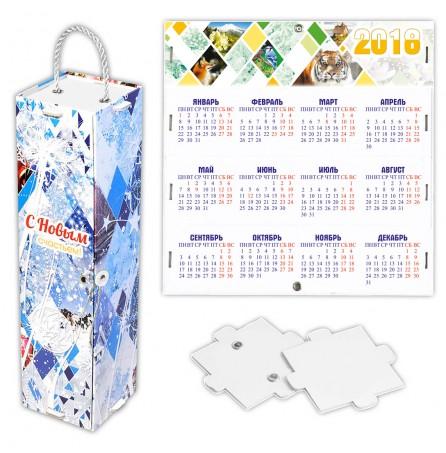 """Футляр-календарь картонный 4-гранный """"С Новым годом!"""""""