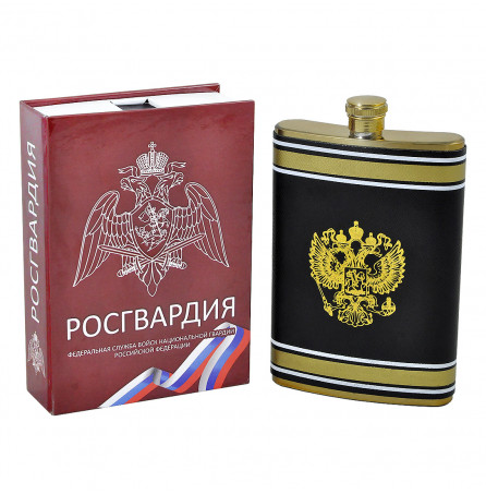 """Книга-сувенир """"Росгвардия"""" с флягой РФ"""