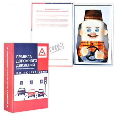 """Книга-шкатулка """"Правила Дорожного Движения"""" (штоф Водитель)"""