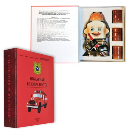 """Книга-шкатулка """"Пожарная безопасность"""" (штоф Пожарный, 3 рюмки)"""