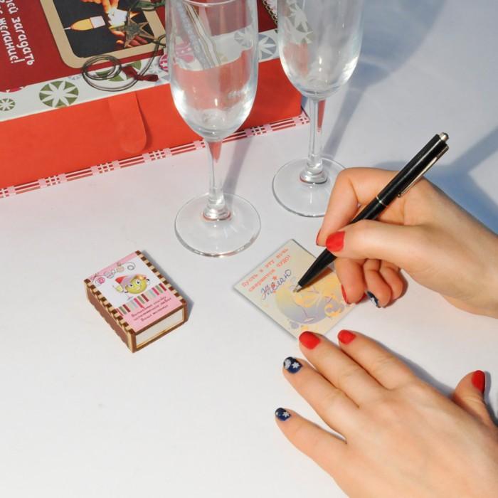Как загадать желание на новый год на бумажке
