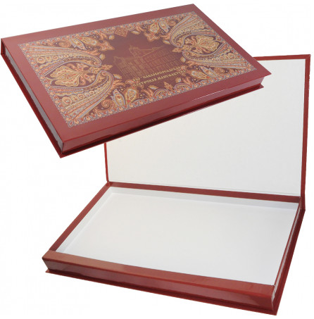 Подарочная коробка для Павловопосадских шалей и платков