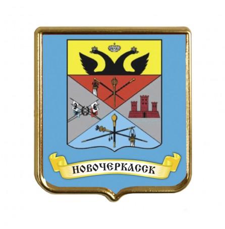 """Сувенирный магнит """"Новочеркасск"""""""