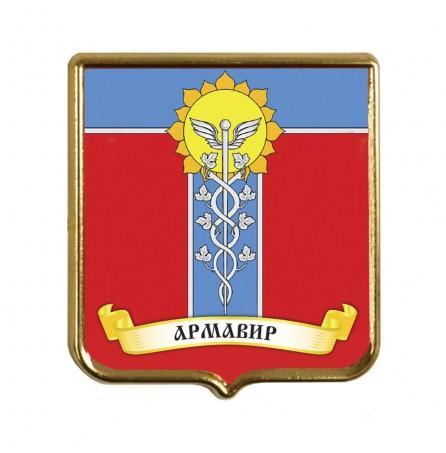 "Сувенирный магнит ""Армавир"""