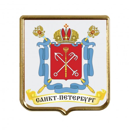 """Сувенирный магнит """"Санкт-Петербург"""""""