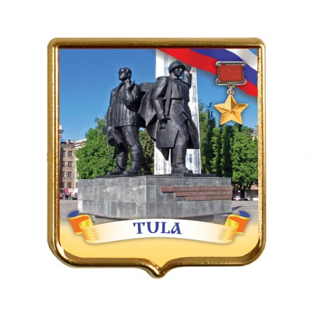 """Магнит """"Город-герой Тула"""""""