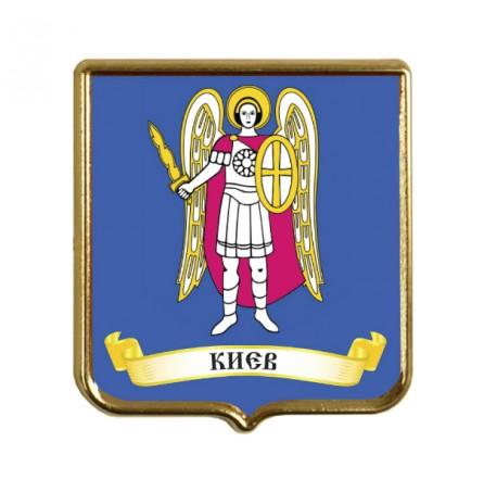 """Магнит """"Киев"""""""
