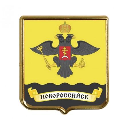 """Магнит """"Новороссийск"""""""