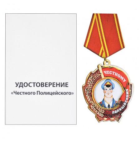 """Медаль-магнит """"Честный полицейский"""""""