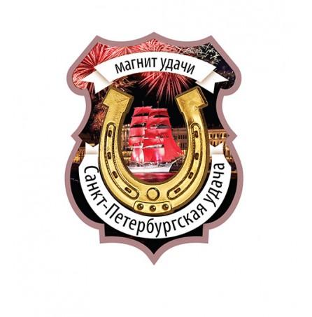 """Магнит """"Ночной Санкт-Петербург"""""""