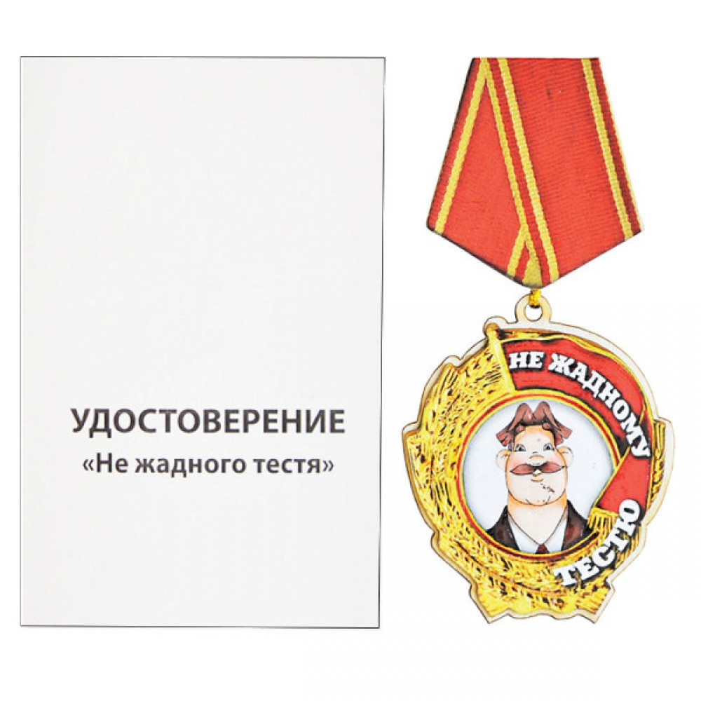 «Цыганское» поздравление начальнику производства 60