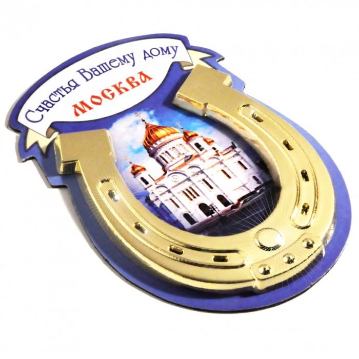 Русский язык 2 класс слова читать