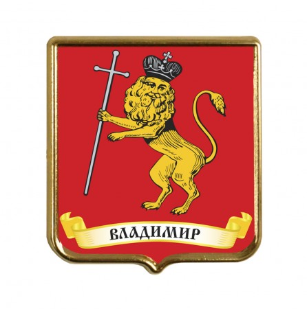 """Сувенирный магнит """"Владимир"""""""