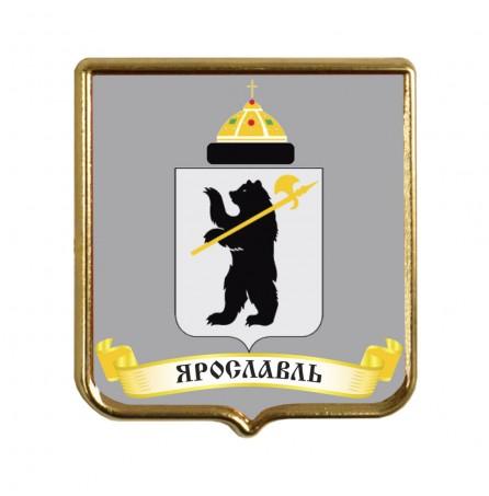 """Сувенирный магнит """"Ярославль"""""""