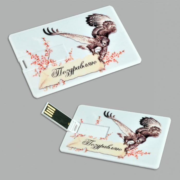 Прикольные флешки открытки