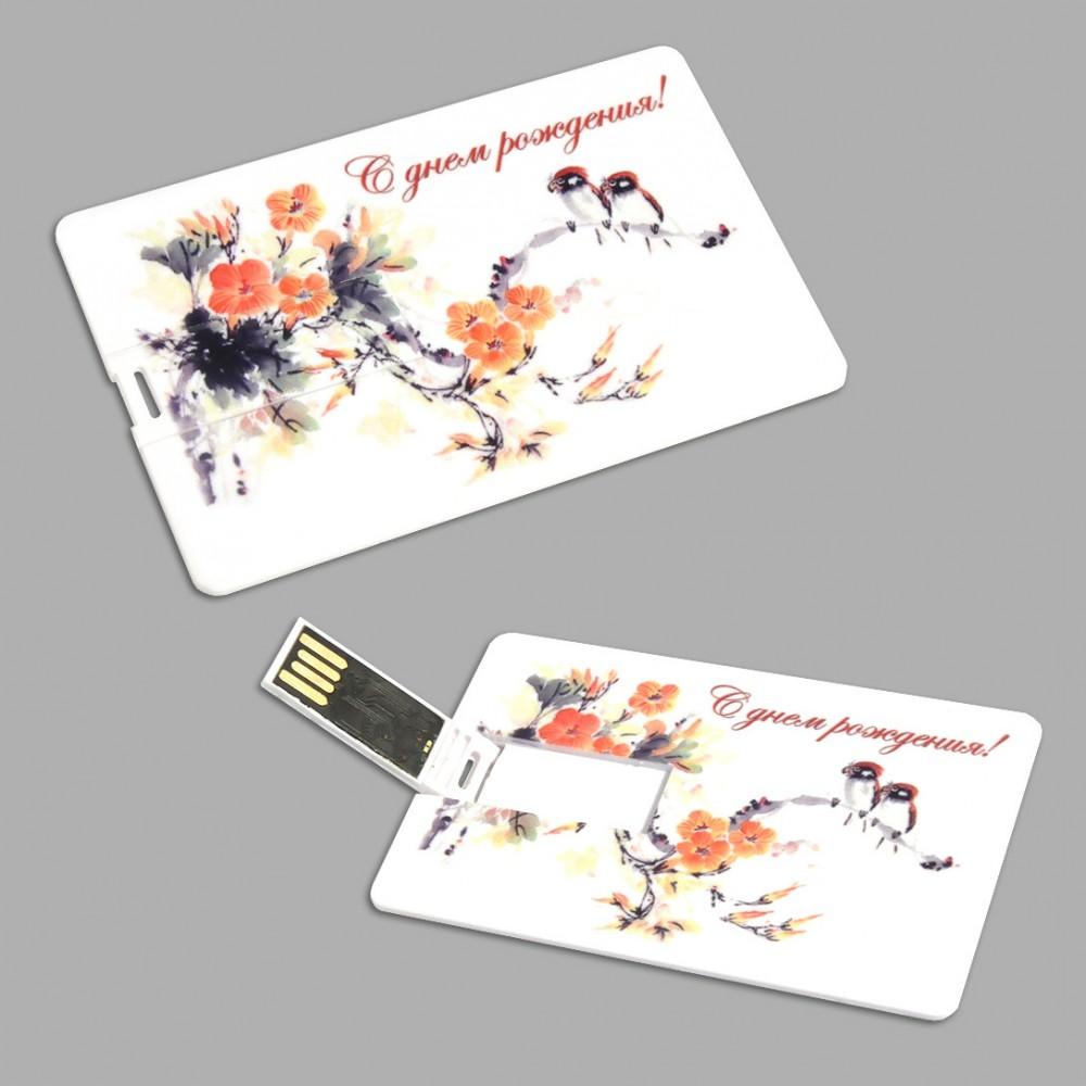 Открытки - Бесплатные открытки, бесплатные 92
