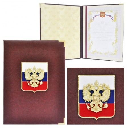 Представительская папка «Герб РФ» с триколором