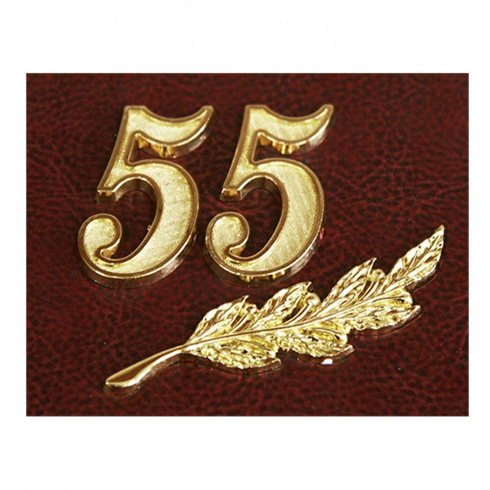 Поздравления с юбилеем 55 лет женщине и мужчине маме