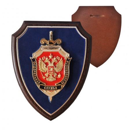 """Плакетка в виде щита """"ФСБ России"""""""