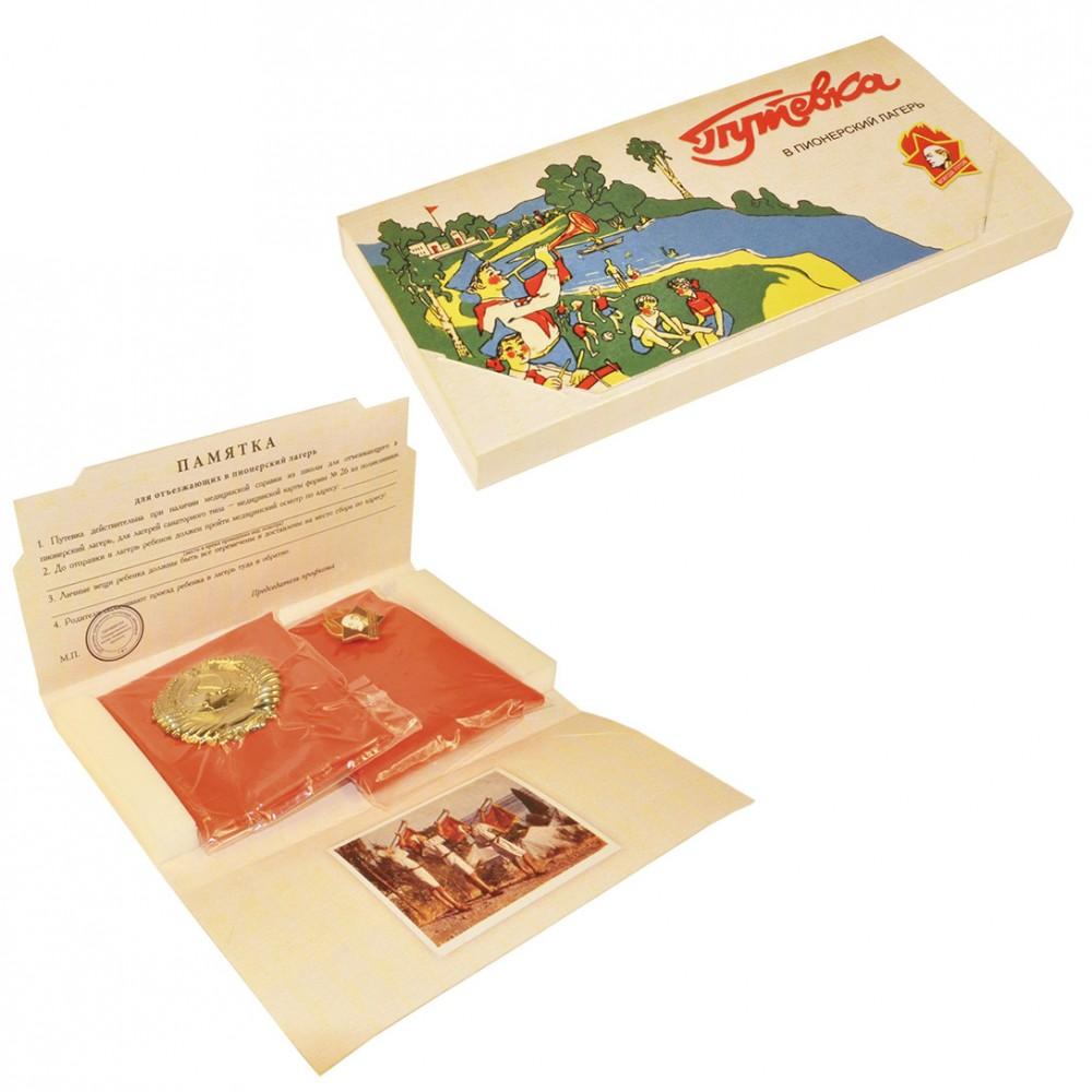 Туристические подарочные сертификаты. - 1001 Тур 81