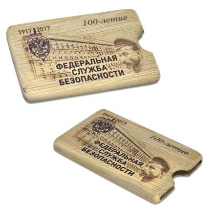 Деревянная визитница «ФСБ –100 лет»