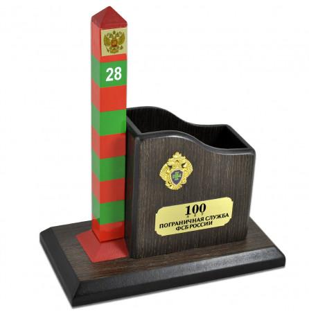 Карандашница большая + сувенирный пограничный столб к 100-летию Пограничной службы