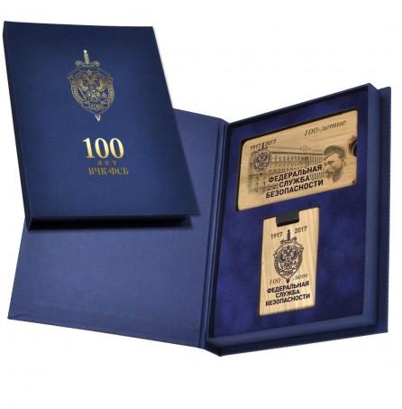 Сувенирный набор к 100-летию ФСБ (брелок, визитница)