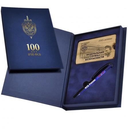Сувенирный набор к 100-летию ФСБ (визитница, ручка)