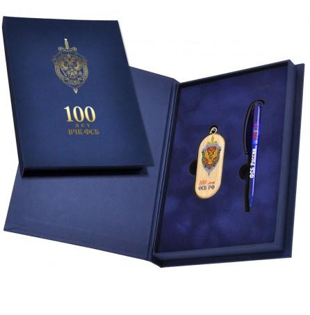 Сувенирный набор к 100-летию ФСБ (флешка 8Гб, ручка)