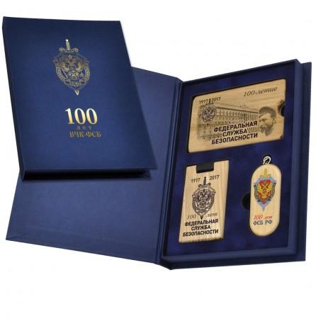 Сувенирный набор к 100-летию ФСБ (брелок, флешка 8 Гб, визитница)