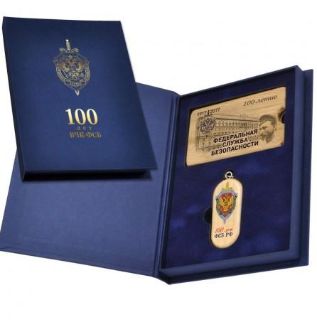 Сувенирный набор к 100-летию ФСБ (визитница, флешка 8Гб)