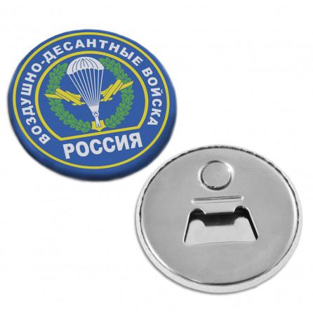 """Открывашка с магнитом """"Воздушно-десантные войска"""""""