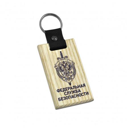 """Деревянный брелок """"ФСБ России"""""""