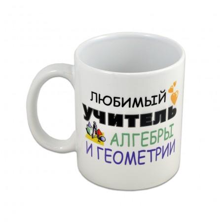 """Кружка """"Любимый учитель АЛГЕБРЫ и ГЕОМЕТРИИ"""""""
