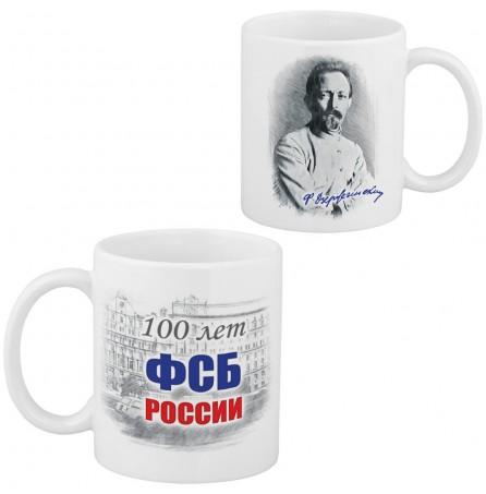 """Кружка """"100 лет ФСБ России"""""""