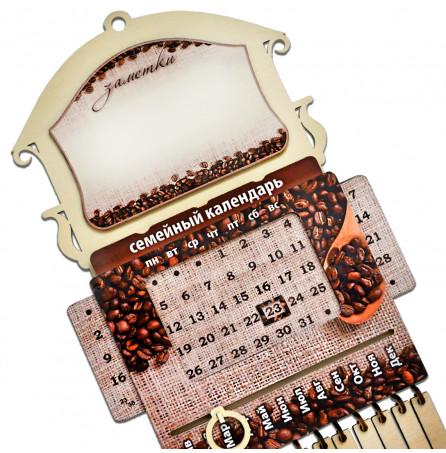 Семейный календарь-планер