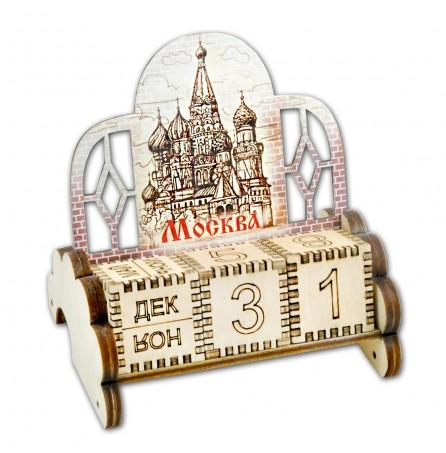 Вечный календарь «Москва. Красная площадь»