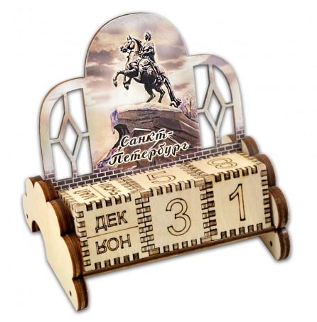 Вечный календарь «Санкт-Петербург. Медный всадник»