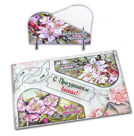 """Подарочная открытка """"С праздником весны"""" + визитница из дерева"""
