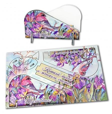 """Подарочная открытка """"Добра, тепла и вдохновения"""" + визитница из дерева"""