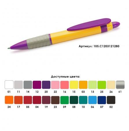 Сувенирная ручка Grant Bolid Color Plus