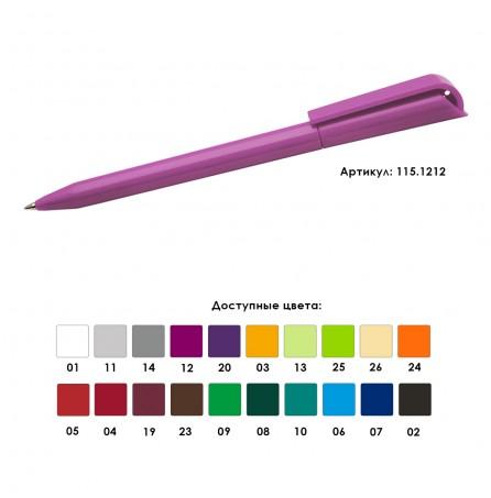 Сувенирная ручка Grant Prima Classic