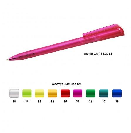 Сувенирная ручка Grant Prima Transparent